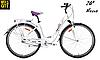 Женский велосипед Spelli City-28 белый