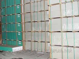 Гипсокартон Siniat  потолочный влагостойкий 2,5х1,2 толщина 9,5мм