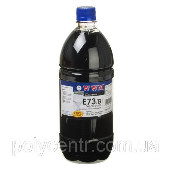 E73(Black/ЧЁРНЫЙ)
