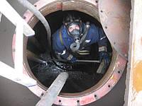 Зачистка резервуаров и любого емкостного оборудования