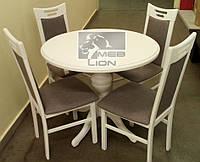 Круглый раздвижной стол + 4 стула Юля, цвет белый, ваниль