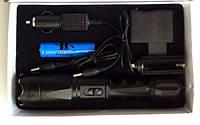 Электрошокер Стеклобой 1201, сверхмощный усиленный