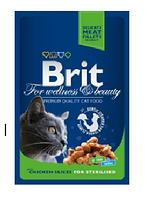 Влажный корм для стерилизованных кошек Брит премиум с курицей, 100гр