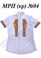 Пошитая мужская сорочка МРП04
