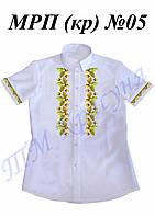 Пошитая мужская сорочка МРП05