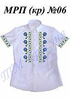 Пошитая мужская сорочка МРП06