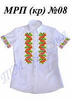Пошитая мужская сорочка МРП08