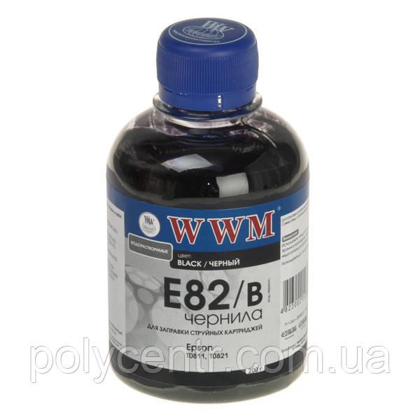 E82/B(Black/ЧЁРНЫЙ)
