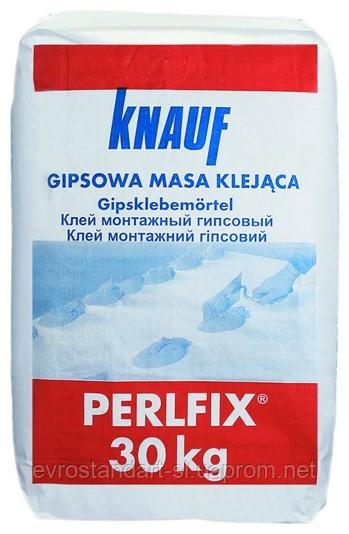 Перлфикс  клей для  ГКЛ