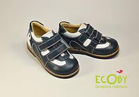 Туфли ортопедические для мальчика Екоби (ECOBY) #102 WВ