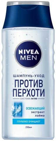 Шампунь против перхоти для мужчин Nivea Pure 250 мл.