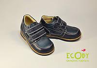 Туфли ортопедические Екоби (ECOBY)№104 B