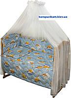 Набор в детскую кроватку голубой