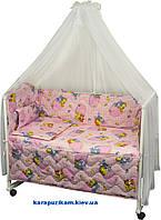 Набор в детскую кроватку, 7 единиц, розовый
