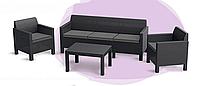 Плетеная пластиковая мебель для вашего сада Orlando: стол, софа, 2 кресла, цвет антрацит