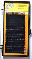 Черные ресницы на ленте Sinira Delux (толщина 0,15мм, длина 15 мм)
