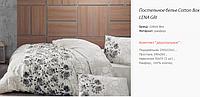 Двуспальный двусторонний евро комплект постельного белья Cotton Box Lena Gri, ранфорс, Турция