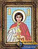 Схема иконы для вышивки бисером - Виталий Святой Мученик, Арт. ИБ5-009-1