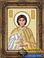 Схема иконы для вышивки бисером - Виталий Святой Мученик, Арт. ИБ5-009-2