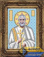 Схема иконы для вышивки бисером - Петр Святой Апостол, Арт. ИБ5-014-1