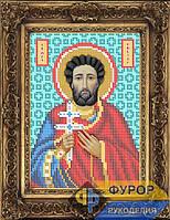 Схема иконы для вышивки бисером - Виктор Святой Мученик, Арт. ИБ5-045-1