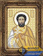 Схема иконы для вышивки бисером - Виктор Святой Мученик, Арт. ИБ5-045-2