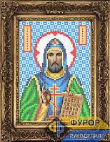 Схема иконы для вышивки бисером - Кирилл Святой Равноапостольный, Арт. ИБ5-087-1