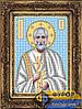 Схема иконы для вышивки бисером - Петр Святой Апостол, Арт. ИБ4-058-1