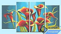Схема для вышивки бисером - Триптих из букета калл, Арт. МКп-016