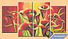 Схема для вышивки бисером - Цветы каллы триптих, Арт. МКп-017
