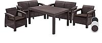 Эффектный комплект пластиковой мебели для дачи Corfu Fiesta: стол, 2 дивана, 2 кресла, 66 кг