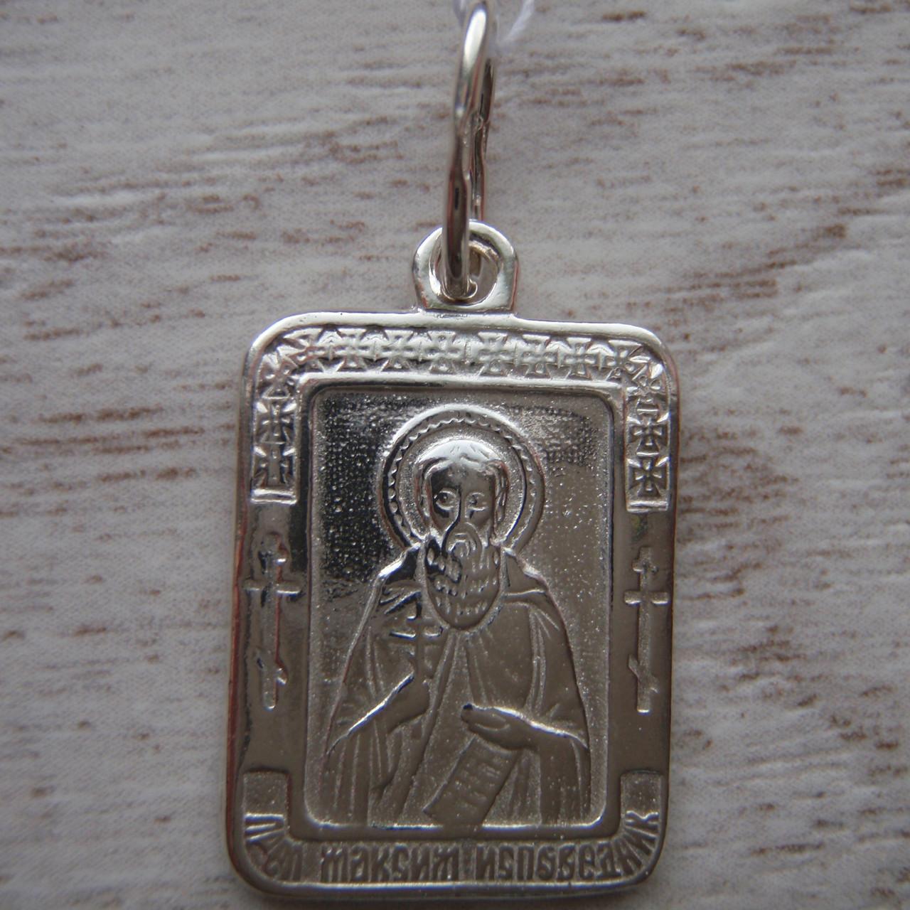 Серебряная подвеска-ладанка Максим Исповедник