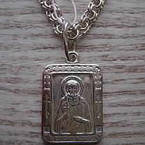 Серебряная подвеска-ладанка Максим Исповедник, фото 3
