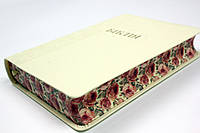 Библия на украинском языке цветочный срез