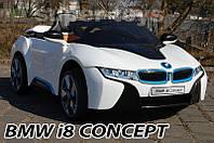 Детский электромобиль BMW i8 КОНЦЕПЦИЯ белого цвета