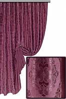 Ткань Бергамо 840