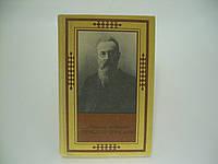 Кунин И.Ф. Николай Андреевич Римский-Корсаков (б/у)., фото 1