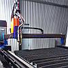 Машина РАДИАН-2000КПл (плазма + кислород)