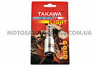 "Лампа BA20D (2 уса)   12V 35W/35W   (белая, высокая)   ""TAKAWA""   (блистер)"