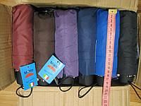 Маленький складной зонт 19 см