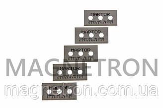 Лезвия к скребку для очистки стеклокерамики (5шт) Bosch 027768 (087670)