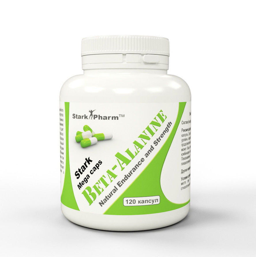 Stark Beta-Alanine (Бета-Аланін) 750 мг - 120 капс