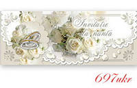 Свадебные пригласительные 664