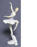 "Статуэтка фарфор ""Балерина"" 26 см."