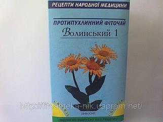 Волинський збір №1 (протипухлинний онкопротекторні) 200 г