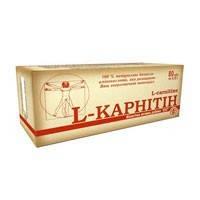L-карнітин амінокислота 50 капсул по 100,0 мг