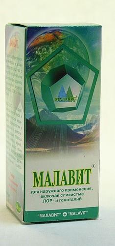 Малавит 30 мл