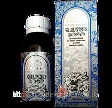 Срібна крапля доктора Пирогова (колоїдне срібло) 115мл