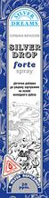 Срібна крапля доктора Пирогова (колоїдне срібло) спрей 45мл