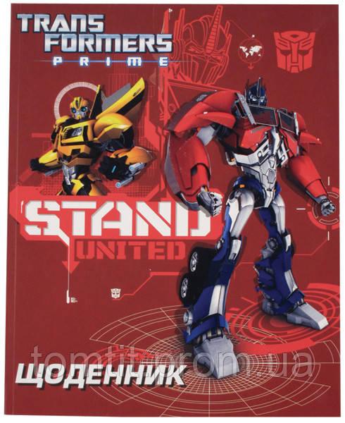 Дневник школьный «Transformers», ТМ Kite
